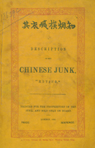 A description of the royal Chinese junk