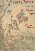 The fairy foxes: a Chinese legend