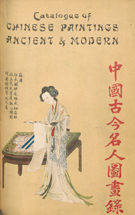 Catalogue of Chinese paintings ancient and modern by famous masters